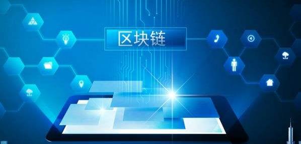 最新最全的區塊鏈資訊app