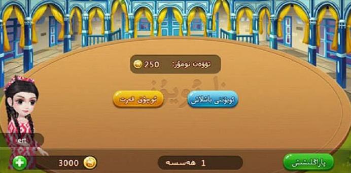 新疆棋牌游戏平台