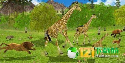 长颈鹿丛林模拟器图3