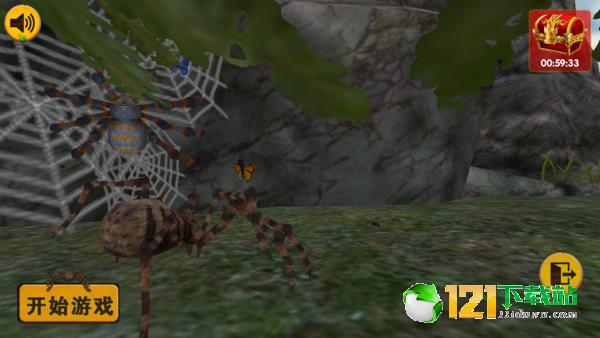 蜘蛛模拟生存模拟器图3