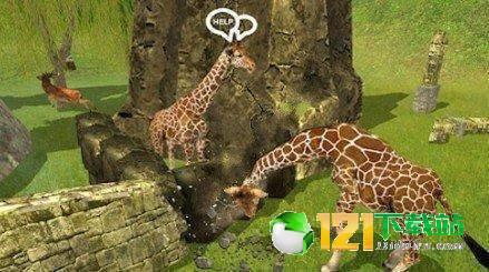 长颈鹿丛林模拟器图1