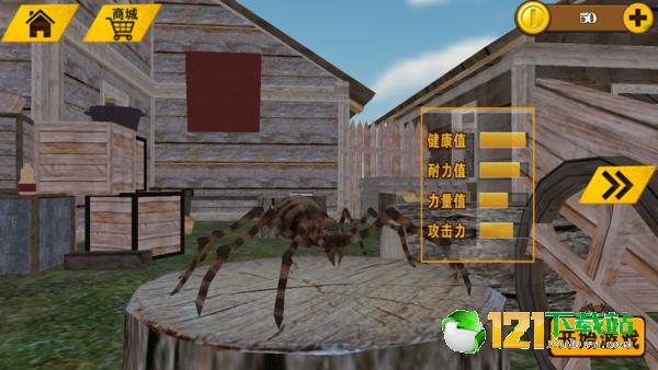 蜘蛛模拟生存模拟器图2