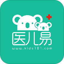 医儿易 v1.1.0