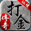 仙境传奇 v1.14.0