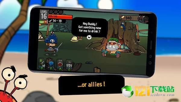 无赖骷髅海盗斗争图4