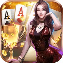 金方乐棋牌 v1.0