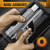 武器装备库 v1.5.10