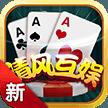 新清風互娛 v1.0.3