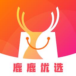 鹿鹿优选 v1.1.7