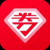 领劵超人 v1.0.0