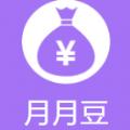 月月豆贷款