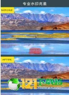 修图去水印图2
