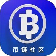 币链社区 v1.0