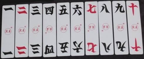 受老人欢迎的字牌游戏