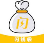 闪钱袋 v1.0
