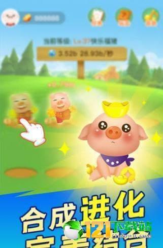 阳光养猪场图2