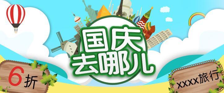 国庆旅游住宿必备app