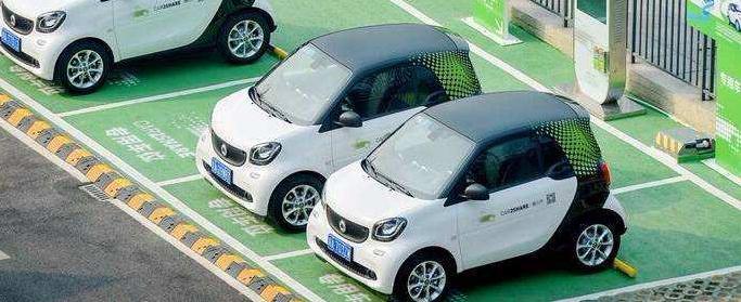 共享電動汽車app