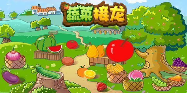 可以種植蔬果的農場游戲