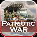 前線偉大的衛國戰爭破解版