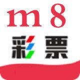 m8彩票app