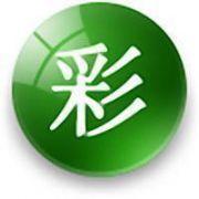 9cbcc彩票app