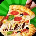 披薩美食家 v1.0