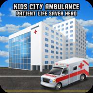 救護車救援模擬器