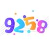 9258就爱我吧