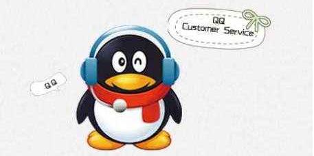 qq业务软件
