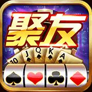 聚友娱乐app v1.1