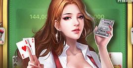 自动赚的棋牌游戏