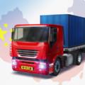 中國卡車之星