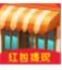 商战大亨 v1.0