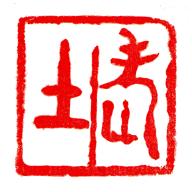 老土文化 v1.0.1