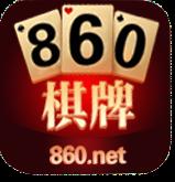 860棋牌打鱼 v4.2