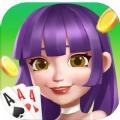元友棋牌 v1.0.1