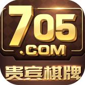 贵宾棋牌705 v3.1