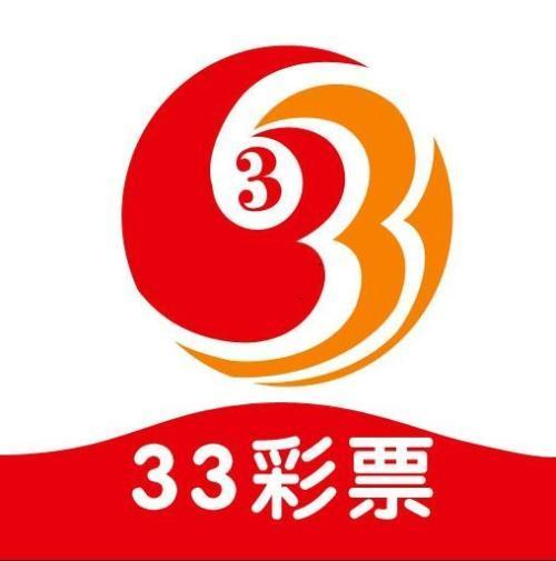 33cc彩票app