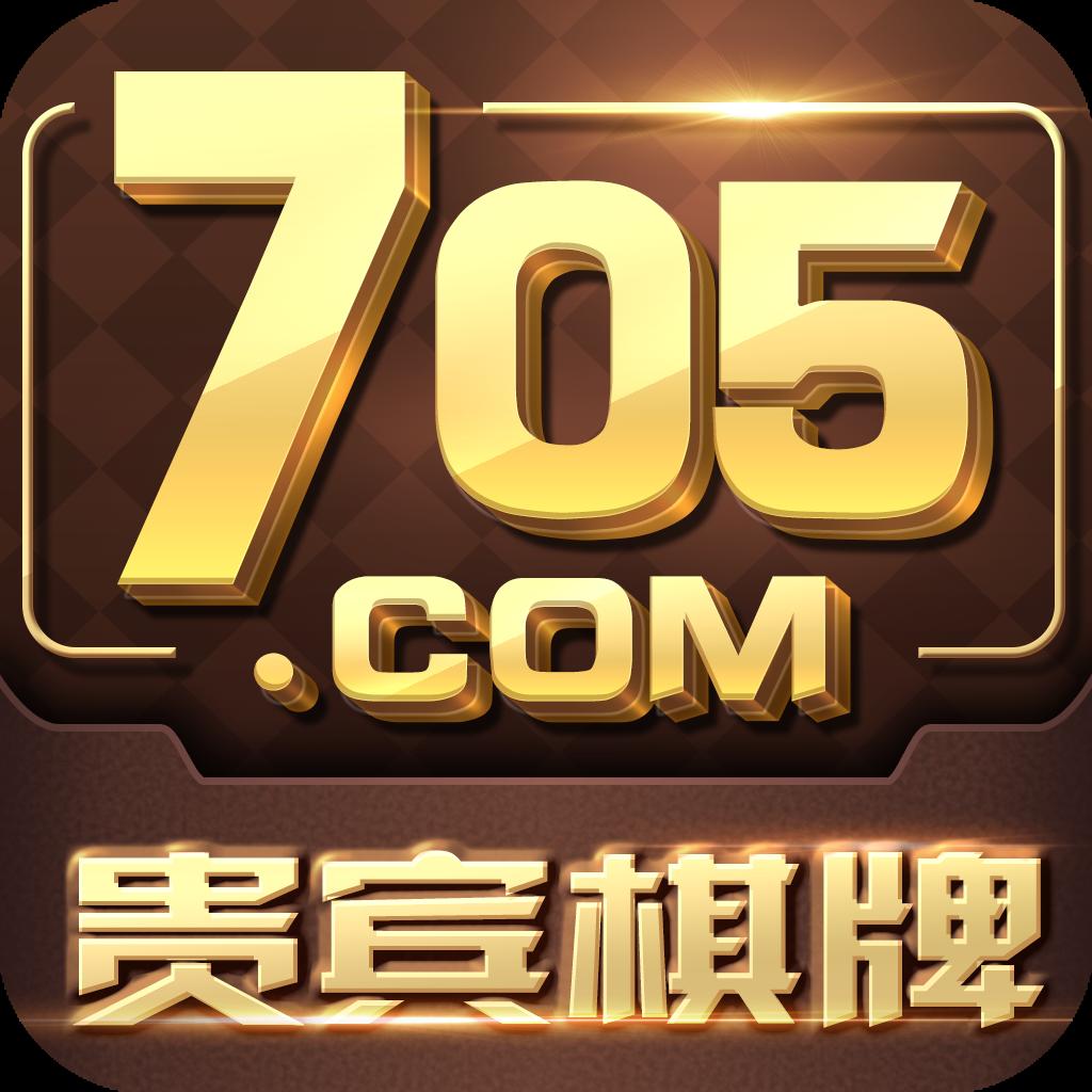 贵宾棋牌官网版 v5.0