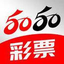 5050彩票app