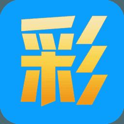彩易购 v1.0