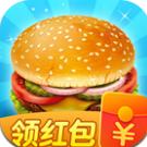 指尖汉堡赚钱版 v1.0