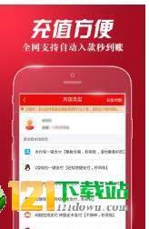 3号站彩票app图1