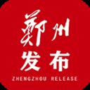 鄭州發布 v1.0.0