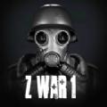 ZWar1死亡之战 v0.0.82
