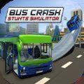 巴士碰撞特技模擬器