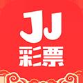 JJ彩票官方版