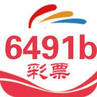 6491b彩票