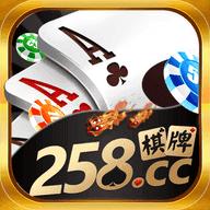258棋牌官网版 v2.1